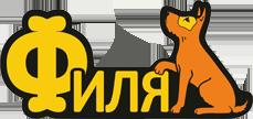 Зоотовары филя логотип