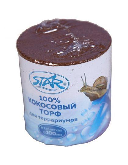Кокосовый торф  для террариумов в таблетках