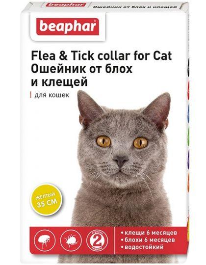Ошейник от блох и клещей для кошек желтый