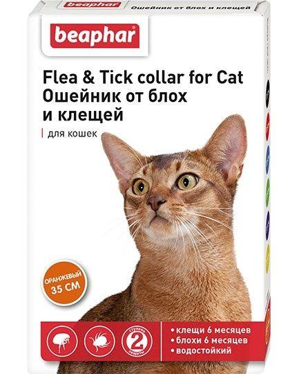 Ошейник от блох и клещей для кошек оранжевый
