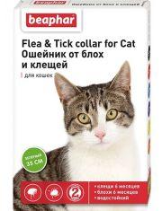 Ошейник от блох и клещей для кошек зеленый