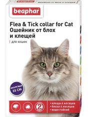 Ошейник от блох и клещей для кошек фиолетовый