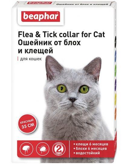 Ошейник от блох и клещей для кошек, красный