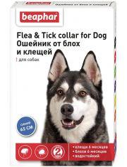 Ошейник от блох и клещей для собак синий
