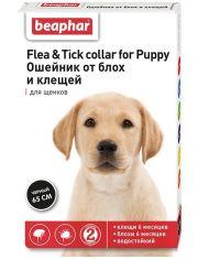 Flea & Tick collar for Puppy ошейник от блох и клещей для щенков черный