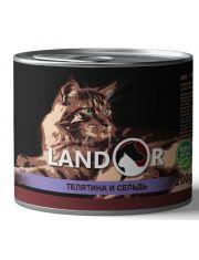 Senior Cats Calf And Herring  полноценный сбалансированный влажный корм для пожилых кошек телятина с сельдью
