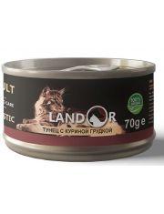 Adult Cats Tuna  With Chicken Breast  дополнительное  влажное питание для взрослых кошек тунец с куриной грудкой