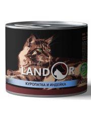 Полноценный сбалансированный влажный корм для взрослых кошек куропатка с индейкой