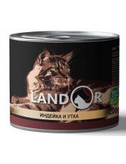 Полноценный сбалансированный влажный корм для котят индейка с уткой