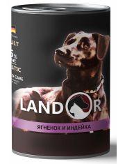 Полноценный сбалансированный влажный корм для собак всех пород ягненок с индейкой