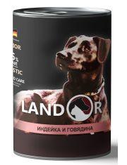 Полноценный сбалансированный влажный корм для щенков всех пород индейка с говядиной