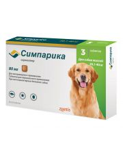 Симпарика таблетки для собак весом от 20,1 до 40 кг