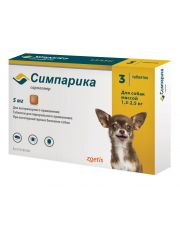 Симпарика таблетки для собак весом от 1,3 до 2,5 кг