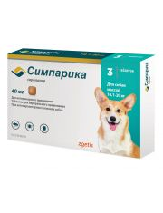 Симпарика таблетки для собак весом от 10,1до 20 кг