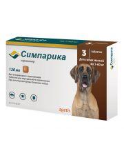 Симпарика таблетки для собак весом от 40,1 до 60 кг