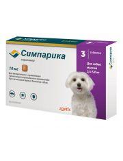 Симпарика таблетки для собак весом от  2,6 до 5 кг