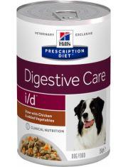 Diet i/d диета для собак при заболеваниях желудочно-кишечного тракта,  рагу с курицей и добавлением овощей