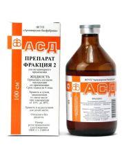 АСД–2 фракция 2, антисептик-стимулятор Дорогова