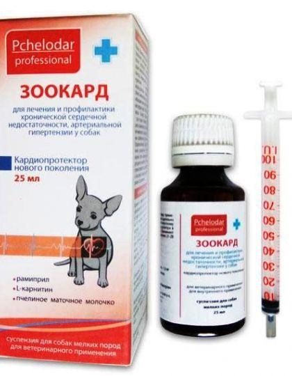 Зоокард суспензия для мелких собак