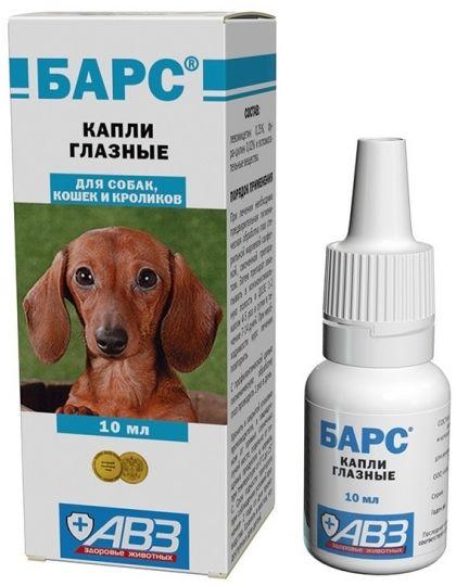 БАРС капли глазные для кошек, собак и кроликов