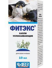 Фитэкс успокаивающие капли для собак и кошек