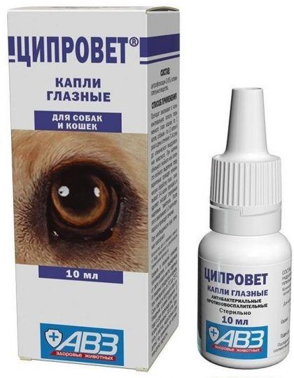 Ципровет капли глазные для кошек и собак