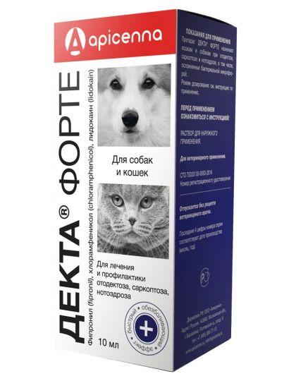 Декта Форте капли ушные для собак и кошек