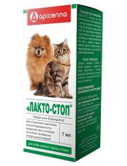 Лакто-стоп для кошек и собак