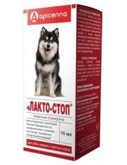 Лакто-Стоп для собак средних и крупных пород