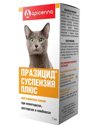 Празицид суспензия плюс для кошек
