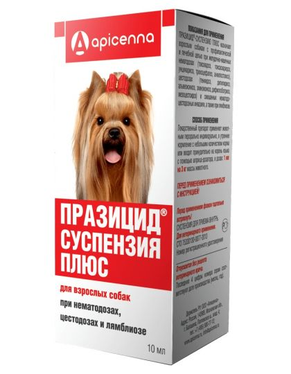 Празицид-суспензия Плюс для взрослых собак