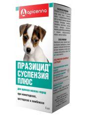 Празицид суспензия плюс для щенков мелких пород