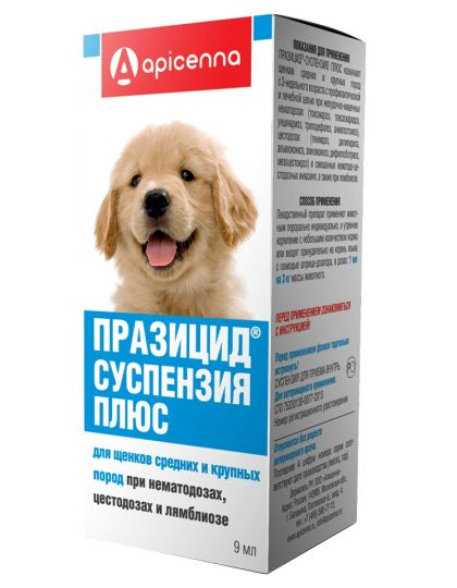 Празицид-суспензия Плюс для щенков средних и крупных пород