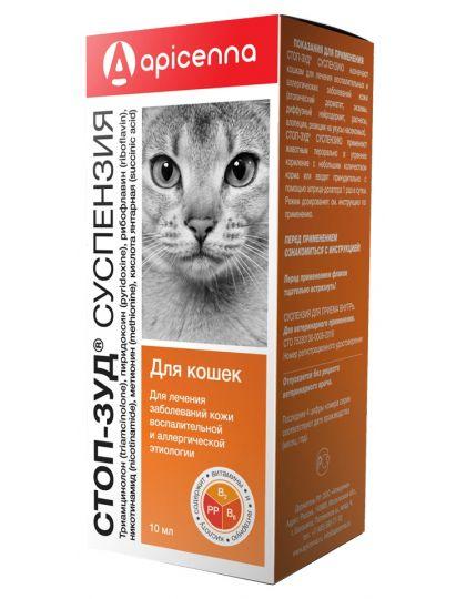 Стоп-зуд суспензия для кошек