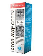 Стоп-зуд спрей для кошек и собак