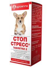 Стоп-стресс для собак до 30 кг