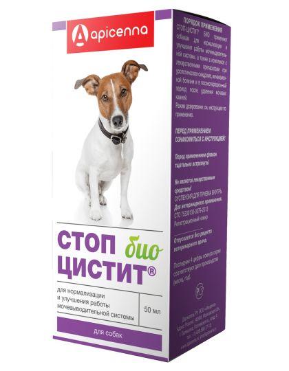 Стоп-цистит Био суспензия  для собак
