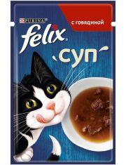 Суп для взрослых кошек с говядиной