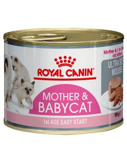 Mother & Babycat (мусс) для беременных и кормящих кошек, а также  для котят от отъёма до 4 месяцев