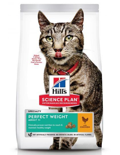 Science Plan Perfect Weight для взрослых кошек, склонных к набору лишнего веса, с курицей