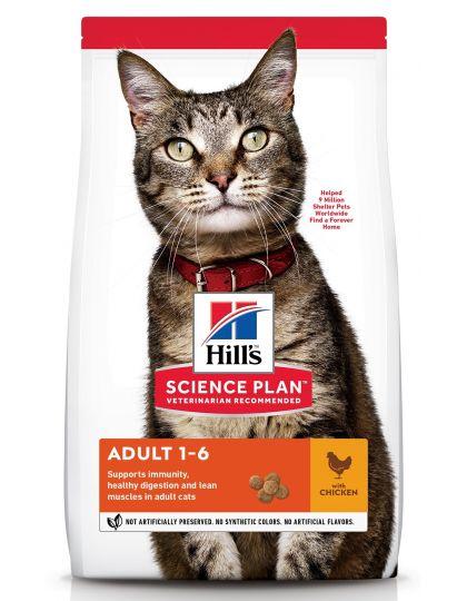 Science Plan для взрослых кошек, с курицей