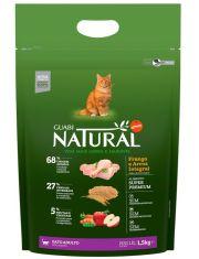 сухой корм для взрослых кошек цыпленок и коричневый рис