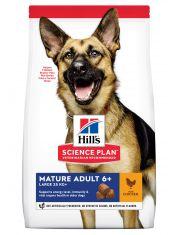 Hill's Science Plan Active Longevity сухой корм для собак крупных пород старше 5 лет для повседневного питания с курицей