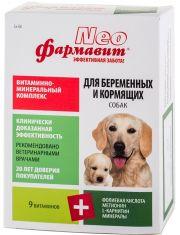 Фармавит Neo для беременных и кормящих собак
