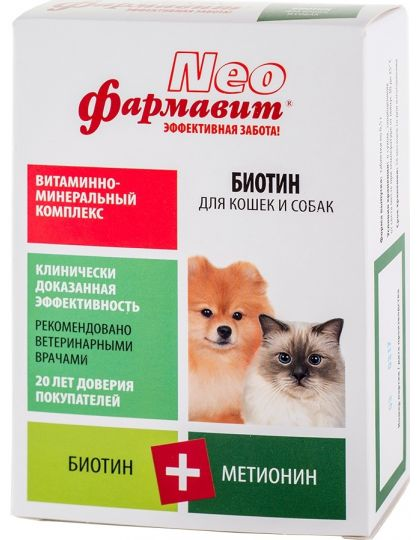 Фармавит Neo биотин для кошек и собак