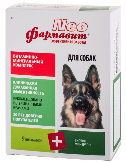 Фармавит Neo для собак