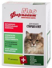 Фармавит NEO витамины для кошек старше 8 лет