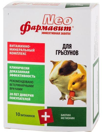 Фармавит Neo для грызунов, 50 гр