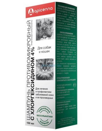 Шампунь противомикробный с хлоргексидином 4%