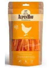 Фрикасе из филе курицы для щенков и собак мини пород